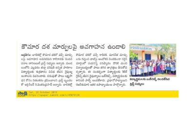 Awareness on Changes of Adolescent age