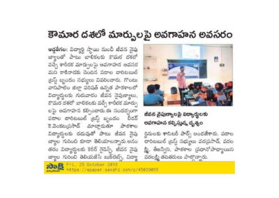 Awareness on IMP of Life Skills